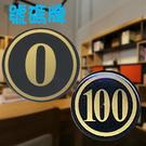 【W.I.P】號碼牌 (大) 250 (50入) 號碼牌/桌牌/貼牌