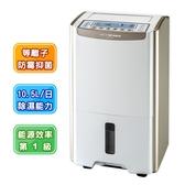 SANLUX台灣三洋10.5L大容量微電腦除濕機 SDH-105LD