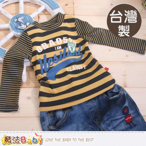 台灣製毛料半高領兒童長袖T恤 魔法Baby
