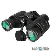 健喜大廣角雙筒望遠鏡高倍高清微光夜視非紅外便攜演唱會望眼鏡 JD 下標免運
