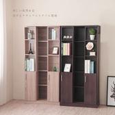 《Hopma》都會雙排活動書櫃-二色可選