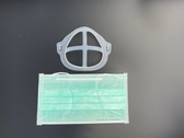 [玉山比價網]10 入裝 口罩支架口鼻支架臉部罩神器支架支架內在呼吸空間可重複使用的嘴罩架_Q34