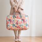 ◄ 生活家精品 ►【P513】花草系列大容量棉被收納袋(小) 旅行行李袋 防塵 防髒 滌綸 防水 防潮