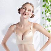 內衣女無鋼圈聚攏無痕文胸調整型收副乳胸罩小胸少女厚薄款春夏  無糖工作室