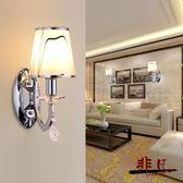 壁燈 led現代簡約臥室床頭燈客廳創意玻璃溫馨電視墻過道樓梯壁燈【非凡】TW