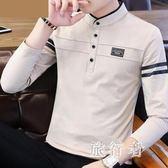 POLO衫 2018秋新款男士長袖t恤翻領潮流襯衫領上衣服 BF8599【旅行者】
