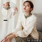 【天母嚴選】蕾絲領片針織毛衣外套(共二色...