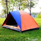 雙人雙層帳篷 戶外露營 單人情侶旅游四季...