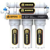 淨水器 容聲淨水器家用直飲廚房自來水篩檢程式廚下濾水器五級超濾淨水機 DF