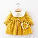 0-1-2-3歲4女寶寶裙子秋裝女童洋裝公主洋氣韓版嬰兒衣服6個月9 蘿莉新品