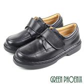 U38-29072 女款全真皮學生鞋 極簡沾黏式全真皮平底學生鞋/女學生鞋【GREEN PHOENIX】