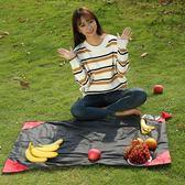 米蘭 戶外旅行露營口袋野餐墊 防水草坪地墊 便攜防潮墊郊游沙灘墊子