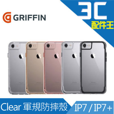 (出清)Griffin Survivor Clear iPhone 7 / 8共用 7 Plus/8 Plus共用 軍規防摔殼