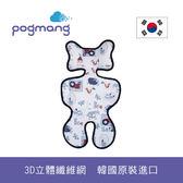 pogmang 韓國3D透氣推車墊-歡樂農場 M-PGSS-013