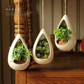 超逼真仿真盆景植物套裝 時尚掛飾綠植盆景裝飾飾品  igo 居家物語