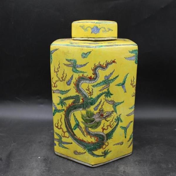 清康熙年制粉彩云龍紋茶葉罐 民間擺件收藏 仿古瓷器 古董古玩1入