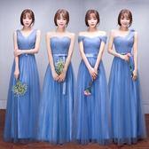 2018春夏合唱修身姐妹裙晚禮服一字肩長版藍色伴娘服伴娘團演出服