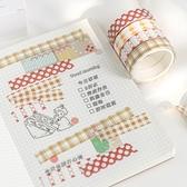 【BlueCat】桃桃布丁系列盒裝膠帶 (5入) 和紙膠帶 紙膠帶 膠帶 手帳 貼紙