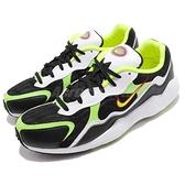 Nike 復古慢跑鞋 Air Zoom Alpha 黑 綠 經典復刻 休閒鞋 男鞋 運動鞋【ACS】 BQ8800-003