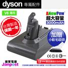 Anewpow/Dyson 戴森 V6 ...
