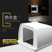 雙12購物節86型白色加大加高加厚型插座熱水器浴室防水盒開關防水罩防濺盒子