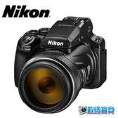 Nikon P1000 125倍光學變焦 類單數位相機 【店取面交另有優惠】 125X 3000mm  國祥公司貨 P900後繼