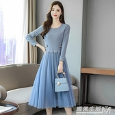 長袖小清新洋裝顯瘦女春秋裝收腰氣質新款打底中長款網紗裙