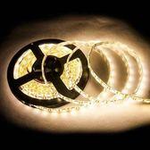 5050 300燈白底扁條燈 5M(暖白) (防水型)