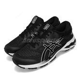 Asics 慢跑鞋 Gel-Kayano 26 黑 白 全新穩定科技 輕量透氣 運動鞋 男鞋【PUMP306】 1011A542001