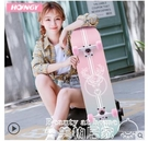 滑板 四輪滑板初學者女生成年人兒童青少年劃板男孩短板專業雙翹滑板車LX 美物居家 免運