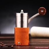 咖啡機帝國小巨人磨豆機咖啡豆手搖陶瓷研磨機小型家用粉碎機迷你磨粉機 DF 免運 CY潮流