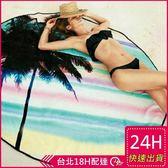 梨卡★現貨 - 熱帶椰子色彩繽紛圓形沙灘墊野餐墊地墊 - 防曬披肩裹裙沙灘裙沙灘巾M105