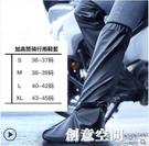 高筒雨鞋套男女騎行防水摩托車長筒雨靴加厚耐磨防滑防雨水鞋套鞋 怦然新品