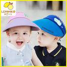 春夏UPF防曬撞色卡通大帽簷透氣遮陽空頂帽 Lemonkid 檸檬寶寶 28020