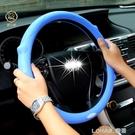 汽車硅膠方向盤套女韓國可愛薄防滑個性方向盤套通用型四季把套 樂活生活館