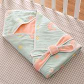 初生嬰兒抱被新生兒包被春秋薄款純棉紗布~