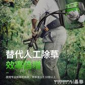 除草機 小型多功能農用汽油開荒打草家用除草機神器220v JD 晶彩生活