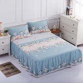 純棉床裙式床罩三件套單件全棉保護床套雙人床床裙