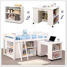 【水晶晶家具/傢俱首選】貝莎娜塔純白3.8呎多功能小高床組~~可拆售 JM8186-1
