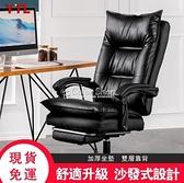 台灣現貨 辦公椅 170度全平躺老闆椅(雙層加厚/椅背加高/擱腳墊) 電腦椅 YYJigo