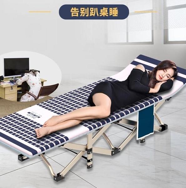 摺疊床 靈鷹摺疊床單人午睡辦公室午休躺椅家用成人簡易便攜行YJT 暖心生活館