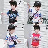 男童夏裝新款套裝短袖純棉T恤韓版夏季童裝兒童運動兩件套潮艾美時尚衣櫥