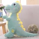 創意公仔 可愛恐龍毛絨玩具娃娃大號玩偶抱枕男生款睡覺玩偶送女孩禮物 3C公社YYP