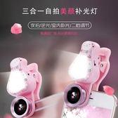 通用手機鏡頭特效LED美顏補光燈廣角微距三合一卡通    琉璃美衣