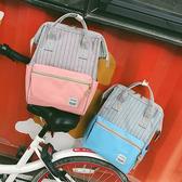 後背包-韓國小清新條紋拚色大容量拉鍊拚色帆布後背包 雙肩包 斜背包【AN SHOP】