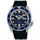 SEIKO 5 Sports 精工 藍水鬼機械錶 SRPD71K2 (4R36-07G0L)