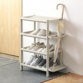 多層簡易鞋架子防塵家用宿舍門口塑膠組裝現代簡約客廳浴室拖鞋架YYP 町目家