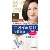 DARIYA 塔莉雅 沙龍級染髮劑無味型白髮染6號【美十樂藥妝保健】
