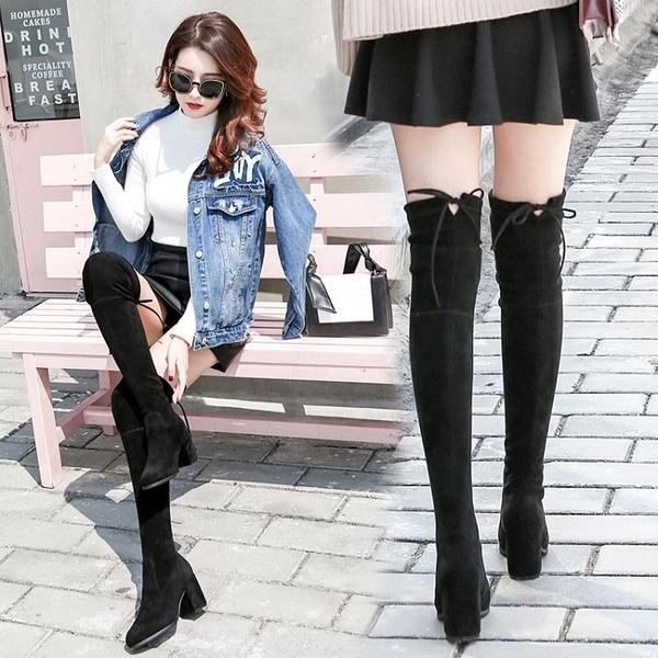過膝靴長靴女冬季新品長筒靴高跟粗跟長筒靴高筒彈力靴秋冬加絨膝上靴子女推薦