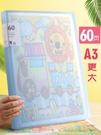 A3畫夾8開裝畫畫的文件夾作品集海報冊畫冊袋8K收藏獎狀美術收集整 【全館免運】